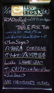 ROADtoRed in TOKYO 新宿LiveFreak
